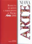1arte-nuova_premio-arte-mondadori_2008